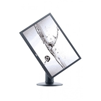 "AOC LED monitor, p2460Pxqu 24"" wide, 5ms, D-Sub, DVI-D, DP, speaker"