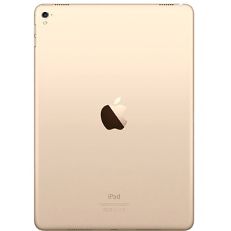 "Apple iPad Pro cellular 12.9"" 256GB 4G tablet fehér-arany"