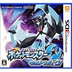 Nintendo 3DS_Pokemon_Ultra_Moon game játékszoftver