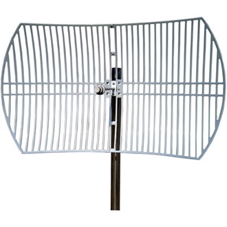 TP-Link TL-ANT5830B antenna